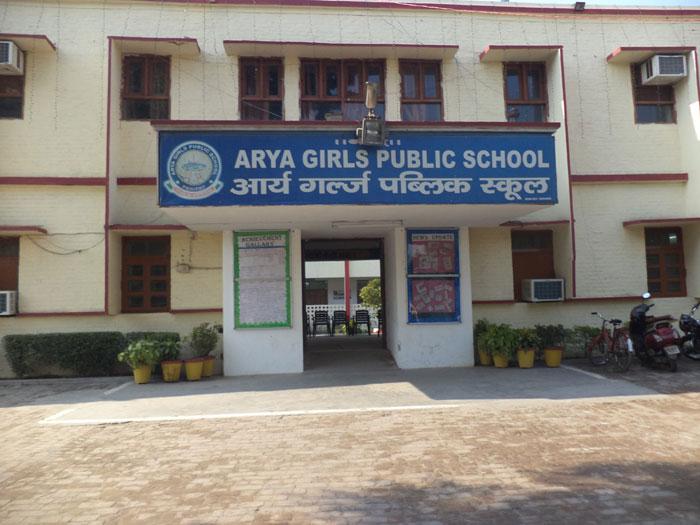 Arya-Girls-Public-School